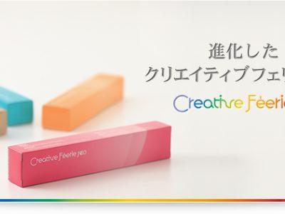 清須 美容室 ponohair クリエイティブフェリエネオページ アイキャッチ画像