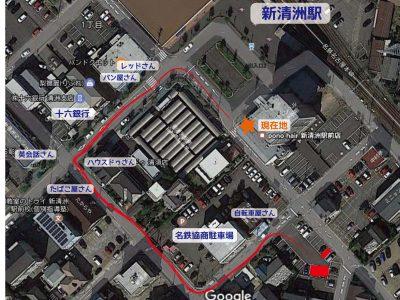 清須 美容室 ponohair 駐車場案内ページ アイキャッチ画像