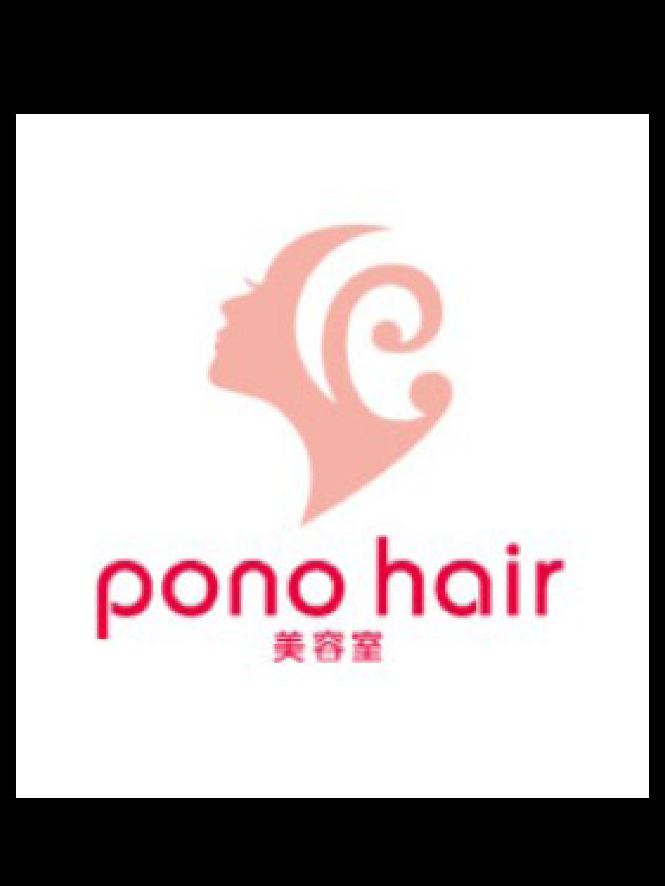 清須 美容室 ponohair ブログ2017/3/31